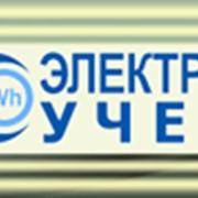 Учет электроэнергии, Создание систем АИИСКУЭ для промышленных предприятий и жилых комплексов. фото