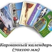 Календарики карманные (100 шт.) фото