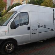 Грузоперевозки по Минску и РБ 1,5 тонныГрузоперевозки по Минску и РБ 1,5 тонны фото