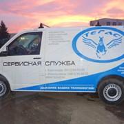 Сервисное обслуживание компрессоров, азотных установок, газоразделительного оборудования фото