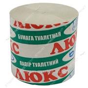 Туалетная бумага ЛЮКС (уп. 20 шт) №711758 фото