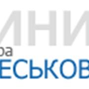 ВМИ (внутриматочная инсеминация) в Украине. Харьков фото