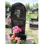 Гранитный памятник с нанисением под заказ. Надгробия из гранита. Кресты из гранита Киев и Житомир. фото