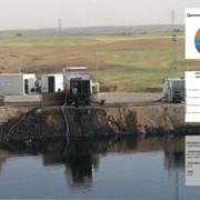 Видеовизитка компаниии TGN & NET Company, ТОО, Оборудование по очистки и переработки отходов фото