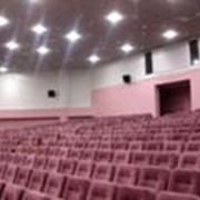 Конференц-сервис Радмир Экспохолла, Харьков фото
