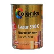 Лак цветной Lazur 350 C Coloriks 100 0.75л (безцветный) Артикул 34.78 фото