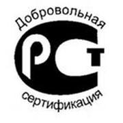 Услуги по сертификации товара фото