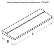 Металлоформы стальные плиты балконной ИПБ-42-6П фото