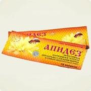 АПИДЕЗ (тимол, пихтовое масло) 10 полосок Агробиопром Россия. фото
