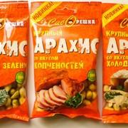 """Арахис со вкусами """"СибОрешка"""" фото"""