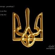 """Ювелирная мастерская """"Gold hands"""""""