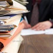 Архивация бухгалтерских документов. фото
