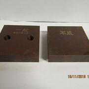 Комплект из 2-х ножей для резчика арматуры (один сплошной, второй - с 2 -мя фото