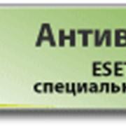 ПО антивирусное от компании ESET - NOD32 фото