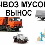 Вывоз мусора – Киев фото