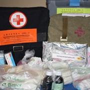 Аптечка АМА-2 (сумка ГО или пластм. корпус), Аптечки медицинские фото