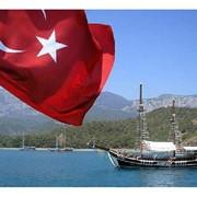 Перевод с и на турецкий язык фото