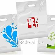 Пакеты рекламные с логотипом фото