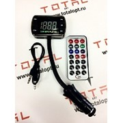 FM модулятор (H966) CAR MP3 Player фото