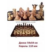 "Шахматы ""Ambasador"" фото"