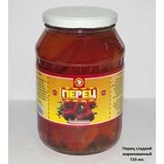Перец болгарский сладкий маринованый 1 л фото