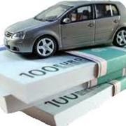 СРОЧНО нужны деньги? Автоломбард в Астане поможет Вам! фото
