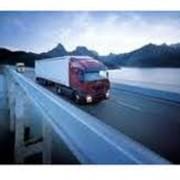 Услуги транспортных и экспедиторских агентств национальных фото
