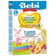 Бэби каша премиум 5 злаков с абрикосом и малиной с молоком (с 6 мес.) 200г фото