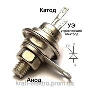 Тиристор КУ202, тиристор КУ202Н фото