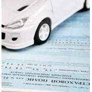 Страхование наземного транспорта, страхование, виды страхования, система страхования, правила страхования, страховой полис осаго. фото