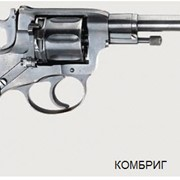Пистолет (форт, комбриг, пм, сафари-мини, феникс) фото
