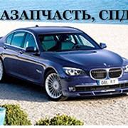 IGNS014 коммутаторы, заказать IGNS014 коммутатор системы зажигания, установить коммутатор IGNS014 в Украине, цена, фото фото