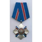 Ордена, государственные награды фото
