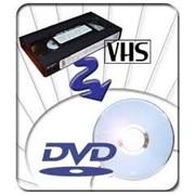 Оцифровка VHS-кассет в формат DVD, Алматы фото