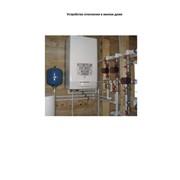 Устройство отопления, водоснабжения, канализации фото