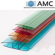 Профиль поликарбонатный HCP baze 6-10 - стыковочный-разъемный фото