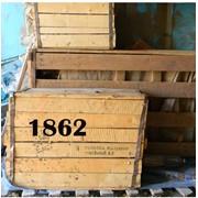 Швейные машины промышленные 1862 новая фото