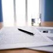 Составление и анализ хозяйственных договоров фото